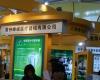 第64届中国国际医疗器械博览会设置专区展示中医设备,参展商踊跃。2010年10月12日,HC3i记者中可摄于沈阳。