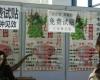 第64届中国国际医疗器械博览会上,除去中医药设备,这贴那贴也出来了。其中一些保健理疗设备甚至没有卫生批号。2010年10月12日,HC3i记者中可摄于沈阳。