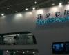"""10月12日,第64届中国国际医疗器械博览会(CMEF,也简称""""医博会"""")在沈阳国际会展中心开幕。图为开立彩超展示区。摄影:HC3i记者中可摄于沈阳。"""