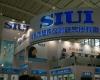 """10月12日,第64届中国国际医疗器械博览会(CMEF,也简称""""医博会"""")在沈阳国际会展中心开幕。图为汕头市超声仪器研究有限公司展区。摄影:HC3i记者中可摄于沈阳。"""