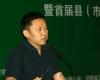 杭州创业软件股份有限公司副总工程师 李冬冬做演讲。