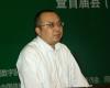 中国医院协会门急诊管理专业委员会全国预约诊疗服务中心 刘鹏做演讲。