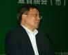 成电医星数字健康软件有限公司董事长 廖邦富做演讲。