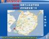 1947年  组建于山东省平度县