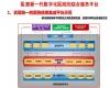 医惠新一代数字化医院的综合服务平台