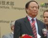 CEMF65开幕式现场,中国医院协会会长曹荣桂出席开幕式。